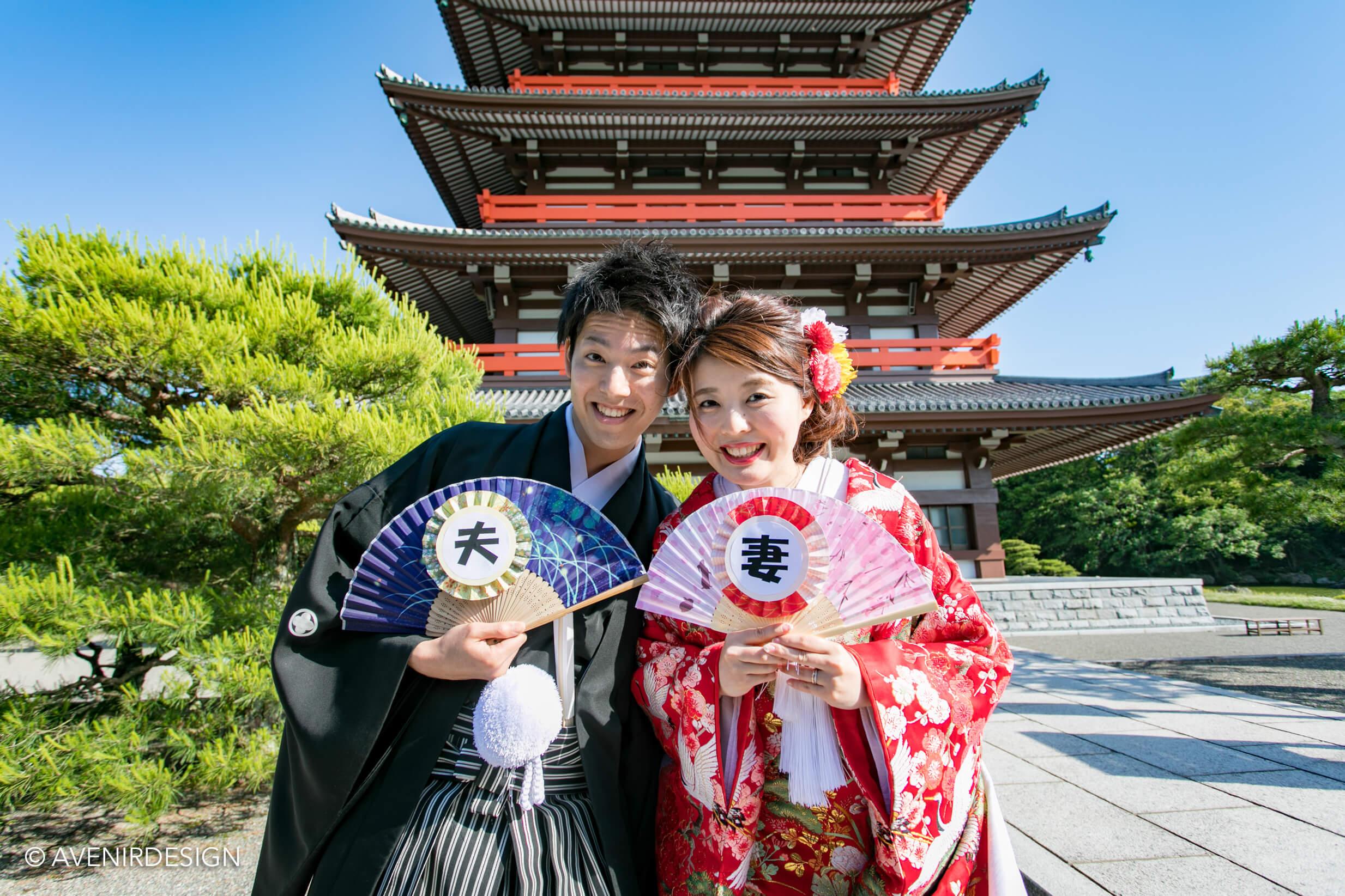 和装前撮り写真|扇子|熊本県玉名市の奥之院