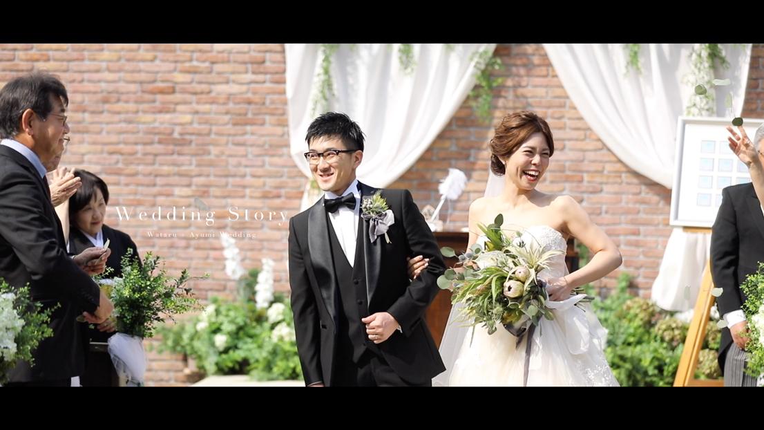 結婚式エンドロール